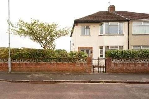 3 bedroom house for sale - Beachgrove Road, Fishponds, Bristol, BS16 4AS