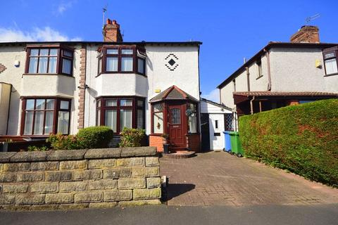 4 bedroom semi-detached house for sale - Lingfield Road, Liverpool