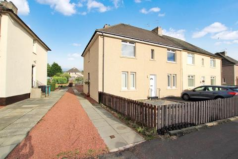 2 bedroom flat for sale - North Lodge Avenue, Motherwell
