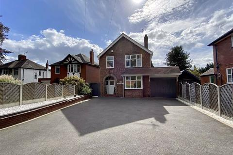 4 bedroom detached house for sale - Lichfield Road, Stone