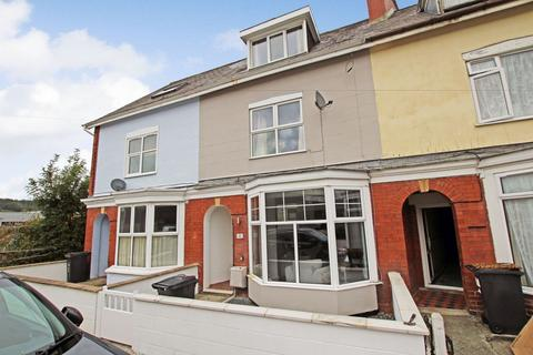 4 bedroom townhouse for sale - Llanelwedd, Builth Wells, LD2