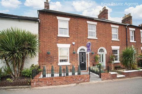 3 bedroom terraced house for sale - Station Road, Stone