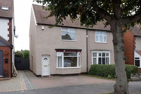 2 bedroom semi-detached house for sale - Beanfield Avenue, Finham