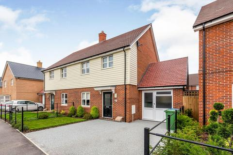 3 bedroom semi-detached house for sale - Laxton Road, Aylesbury