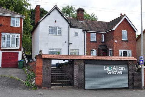 3 bedroom semi-detached house for sale - Halesowen Road, Cradley Heath