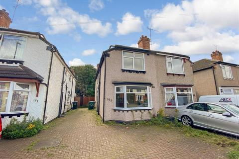 3 bedroom semi-detached house for sale - Whoberley Avenue, Coventry