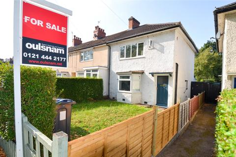 3 bedroom end of terrace house for sale - Cleeve Road, Birmingham, B14