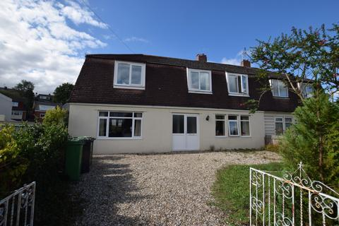 4 bedroom semi-detached house for sale - Valley Road, Exwick, EX4