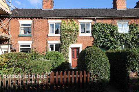 2 bedroom terraced house to rent - Old Road, Stone