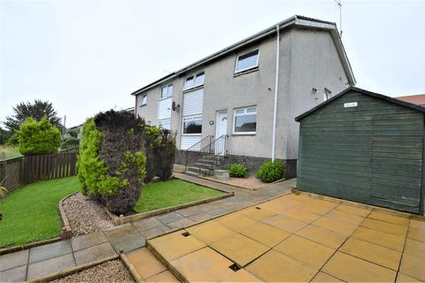 4 bedroom semi-detached house for sale - 28 Laird Weir, ARDROSSAN, KA22 7EY