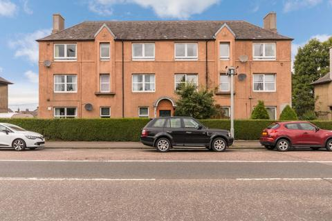 2 bedroom flat for sale - 22/5 Hutchison Cottages, Chesser, Edinburgh, EH14 1PY