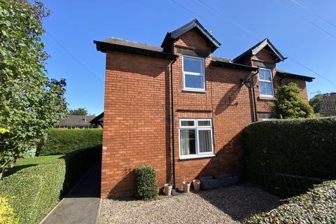 2 bedroom semi-detached house for sale - Newbold Village, Newbold Road, Newbold, Chesterfield, S41 8RJ