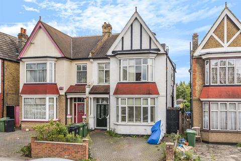 7 bedroom semi-detached house for sale - Arran Road, London, SE6 2NL