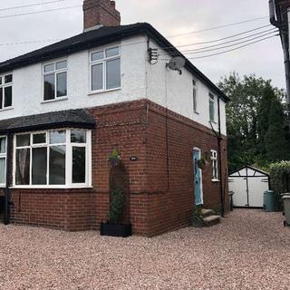 2 bedroom semi-detached house for sale - Robin Lane, Macclesfield SK11
