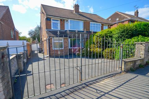 4 bedroom semi-detached house for sale - Leadbeater Road, Gleadless, Sheffield
