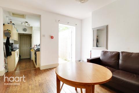 5 bedroom terraced house for sale - Daisy Road, Edgbaston, Birmingham