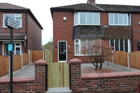 2 bedroom end of terrace house to rent - Middleton Road, Chadderton