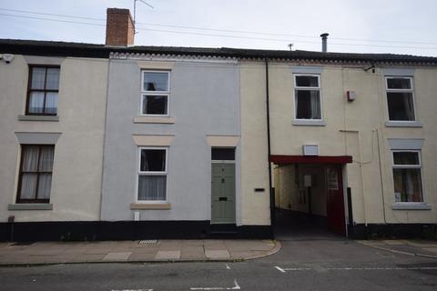 2 bedroom terraced house for sale - Arthur Street, Derby, Derbyshire, DE1 3EF