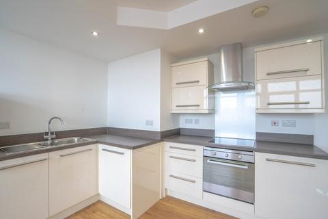 2 bedroom flat for sale - The Parade, Oadby, Leicester