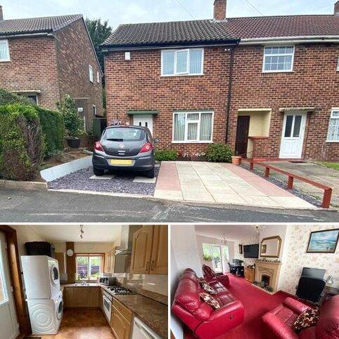 2 bedroom end of terrace house for sale - Oldacre Road, Oldbury, West Midlands, B68