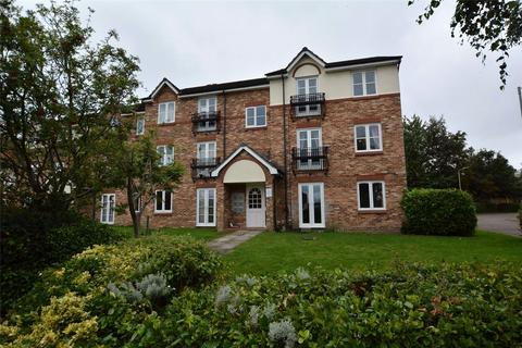 2 bedroom apartment for sale - Swinnow Close, Leeds, West Yorkshire