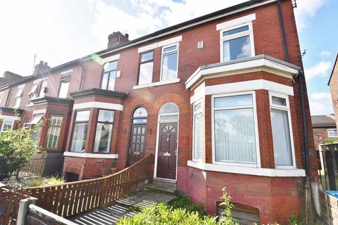 4 bedroom end of terrace house for sale - Duffield Road, Salford