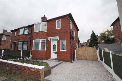 3 bedroom semi-detached house for sale - Brookfield Drive, Swinton