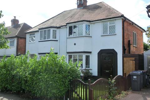 3 bedroom semi-detached house for sale - Sandgate Road, Hall Green, Birmingham