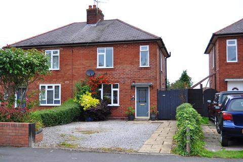 2 bedroom semi-detached house for sale - Foxhunt Road, Halesowen