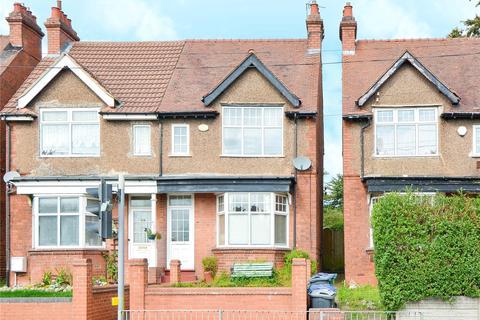 3 bedroom semi-detached house for sale - Hagley Road West, Bearwood, West Midlands, B67