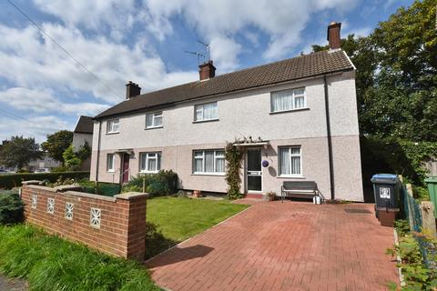 3 bedroom semi-detached house for sale - Woodside, North Watford, WD24