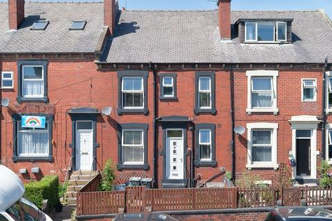 2 bedroom terraced house for sale - The Mount, Churwell