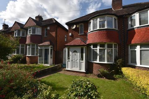 2 bedroom semi-detached house for sale - Lickey Road, Rednal