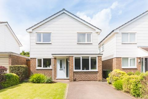 4 bedroom detached house for sale - Warwick Close, Abingdon, Oxfordshire, OX14