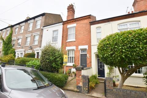 3 bedroom terraced house for sale - Berkeley Road South, Earlsdon, Coventry, West Midlands, CV5