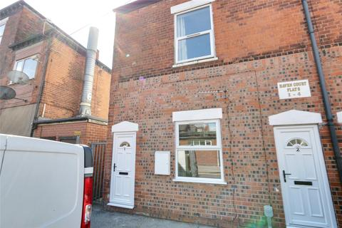 3 bedroom apartment for sale - Haven Court, Division Road, Hull, East Yorkshire, HU3