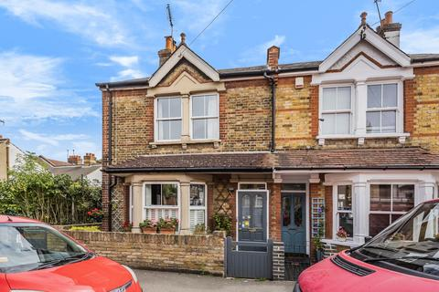 2 bedroom end of terrace house for sale - Oxford Road Sidcup DA14
