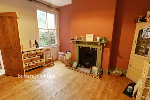2 bedroom end of terrace house for sale - Crowther Road, Wolverhampton