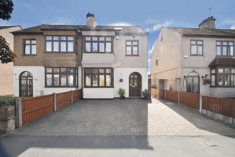 4 bedroom semi-detached house for sale - Standen Avenue, Hornchurch, Essex, RM12