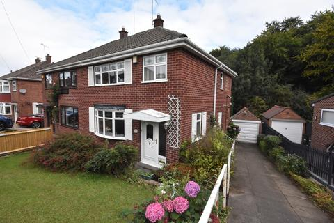 3 bedroom semi-detached house for sale - Woodland Way, Rotherham
