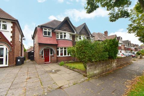 3 bedroom semi-detached house for sale - Studland Road, Hall Green