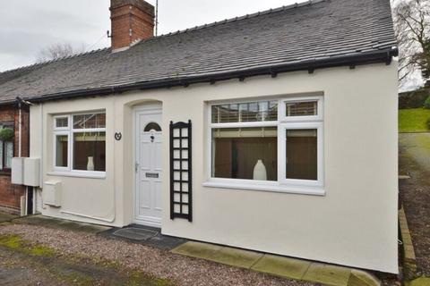 2 bedroom terraced bungalow for sale - Rectory Lane, Armitage