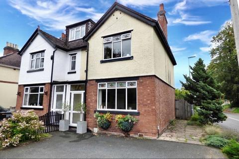 3 bedroom semi-detached house for sale - Moss Pit, Stafford