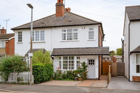 2 bedroom semi-detached house for sale - Poplar Road, Dorridge