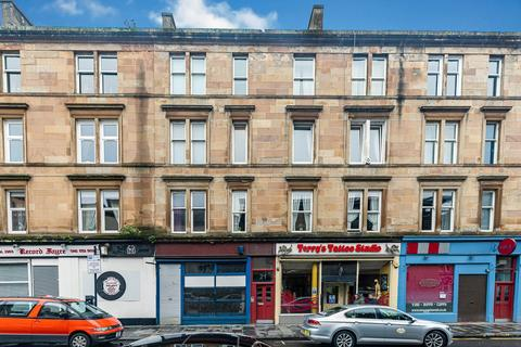 1 bedroom apartment for sale - Flat 2/1, Chisholm Street, Trongate, Glasgow