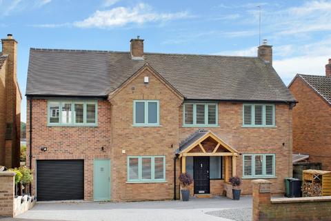 5 bedroom detached house for sale - Bromley Lane, Kingswinford