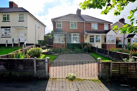 3 bedroom semi-detached house for sale - Sydney Road, Smethwick