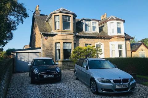 3 bedroom semi-detached house for sale - Northbank Road, Kirkintilloch, Glasgow, G66 1EZ