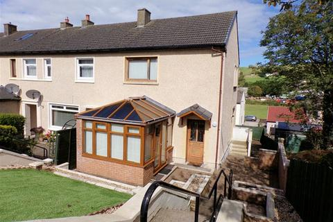 2 bedroom terraced house for sale - Davaar Avenue, Campbeltown
