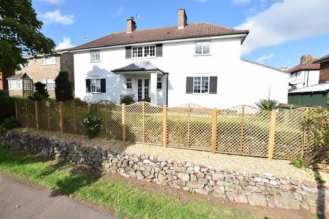 3 bedroom detached house for sale - Portway, Shirehampton